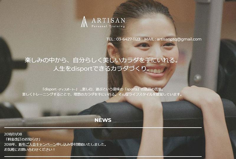 f:id:shiromatakumi:20180215203228j:plain