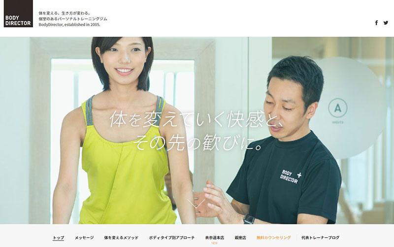 f:id:shiromatakumi:20180215203406j:plain
