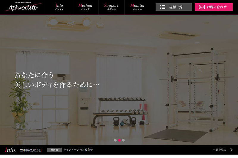 f:id:shiromatakumi:20180220104413j:plain