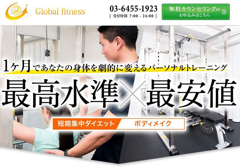 f:id:shiromatakumi:20180220150249j:plain