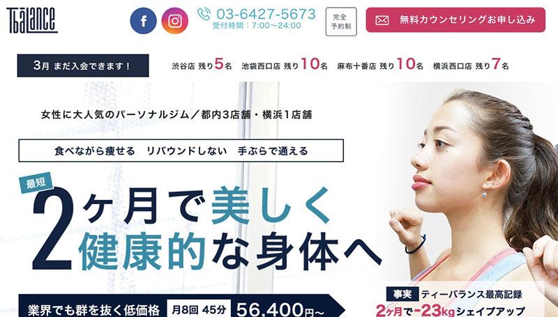 f:id:shiromatakumi:20180310124549j:plain