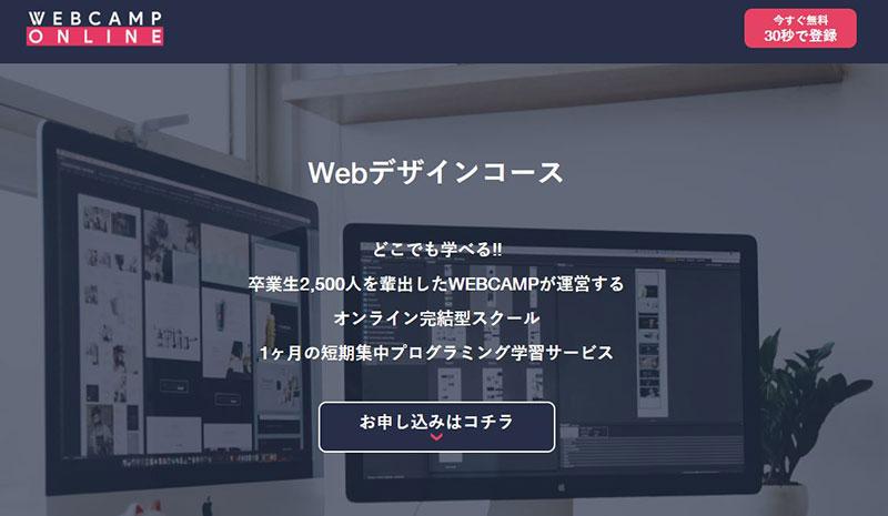 f:id:shiromatakumi:20180528194703j:plain