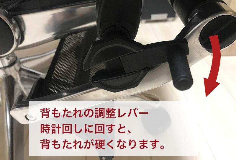 f:id:shiromatakumi:20180929183646j:plain