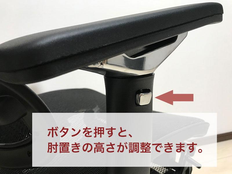 f:id:shiromatakumi:20180929184156j:plain