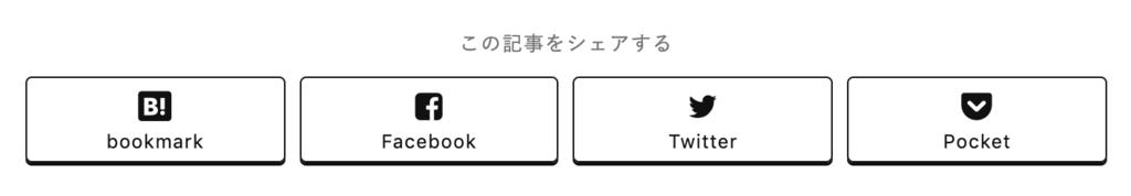 f:id:shiromatakumi:20190218151206p:plain