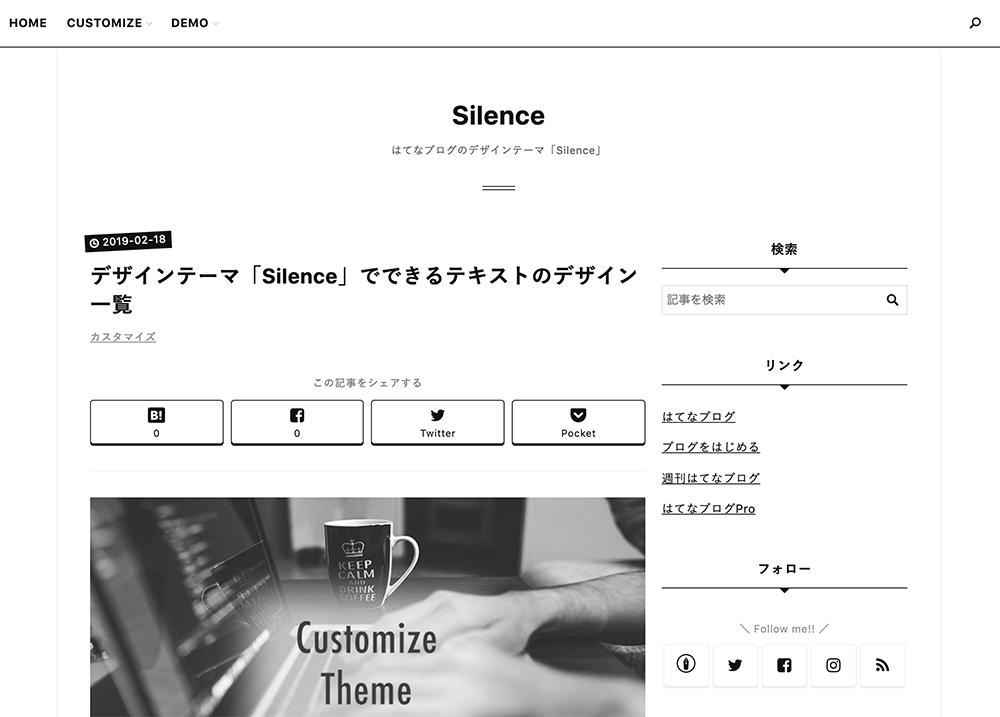 f:id:shiromatakumi:20190218203550j:plain