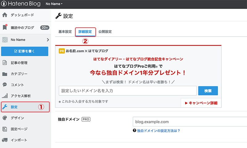 f:id:shiromatakumi:20190221172933p:plain
