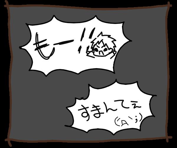 f:id:shiromeryo:20180625220003p:plain