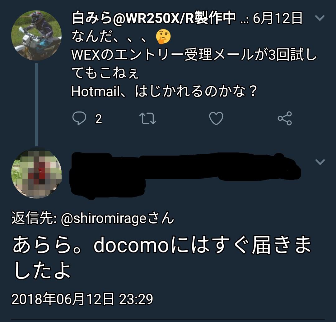 f:id:shiromirage:20180729080701j:image