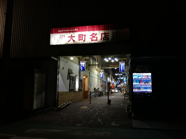 f:id:shiromirage:20190521231209j:image