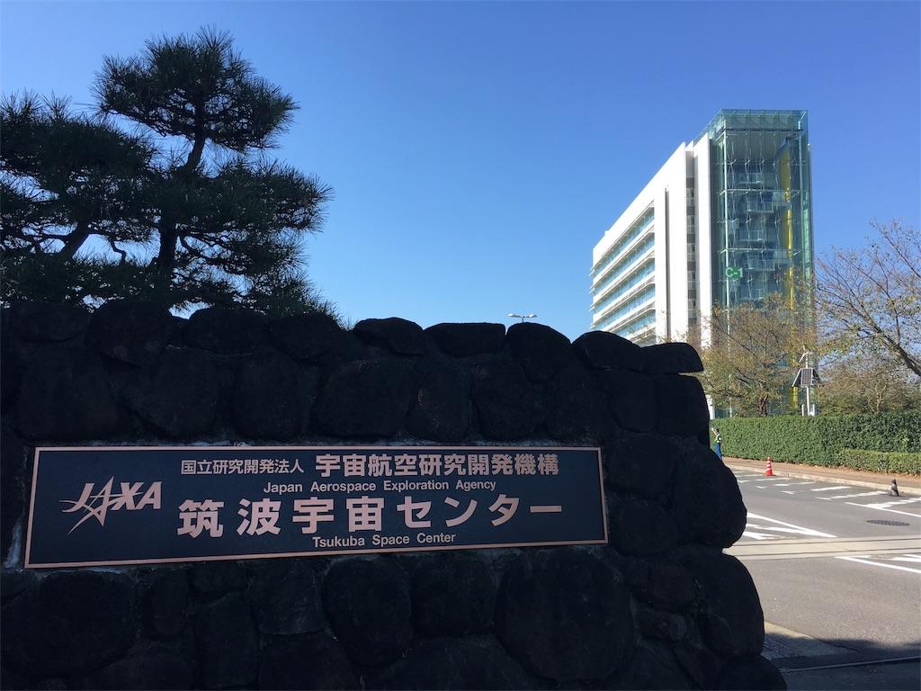 f:id:shiromuzu:20161015123653j:image