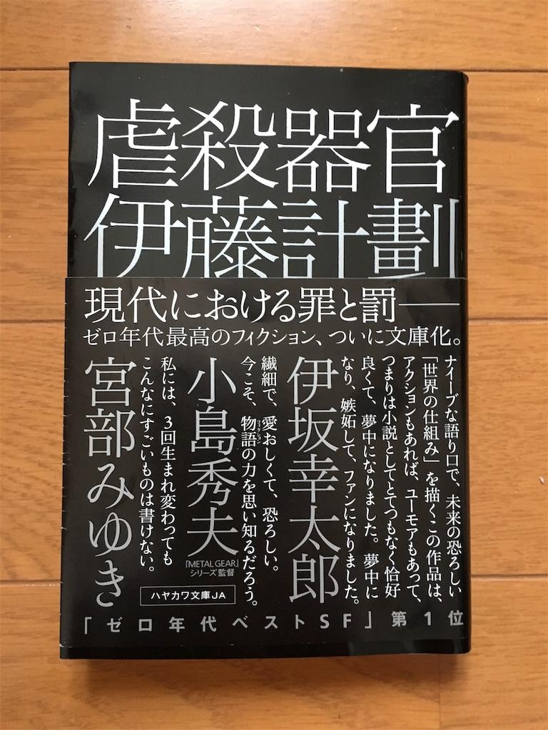 f:id:shiromuzu:20170211144741j:image