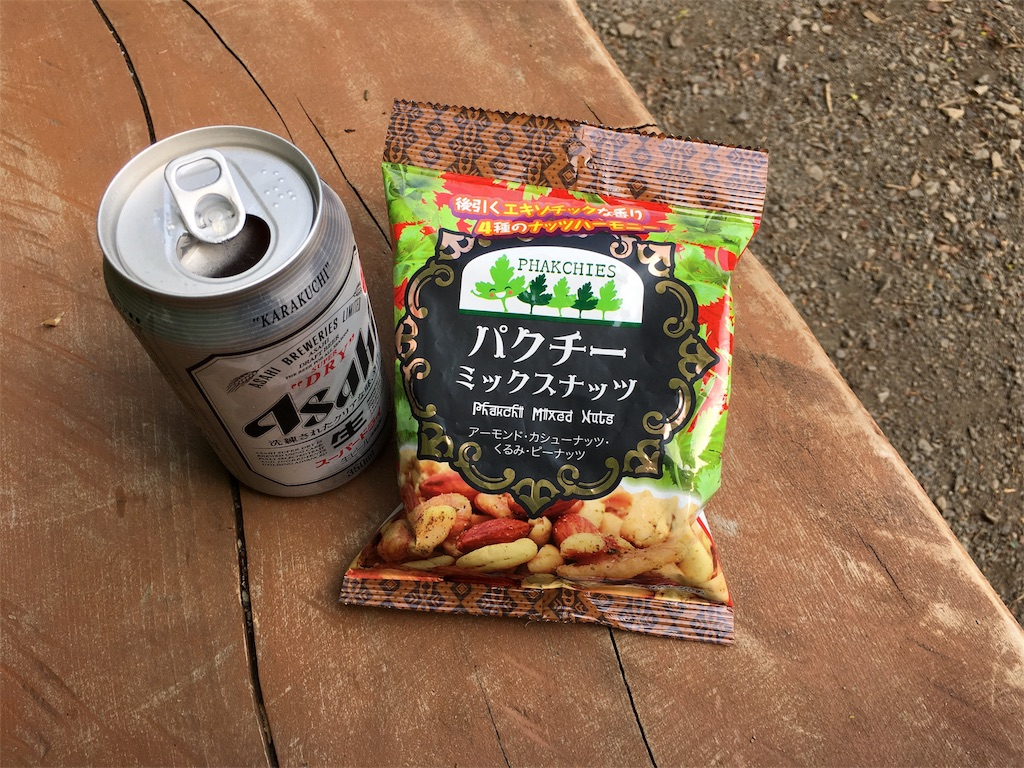 f:id:shiromuzu:20170524204434j:image