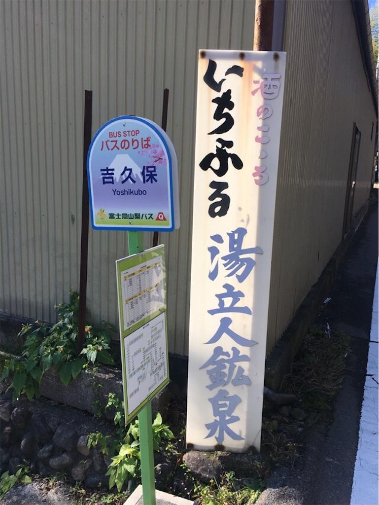 f:id:shiromuzu:20181114154817j:image