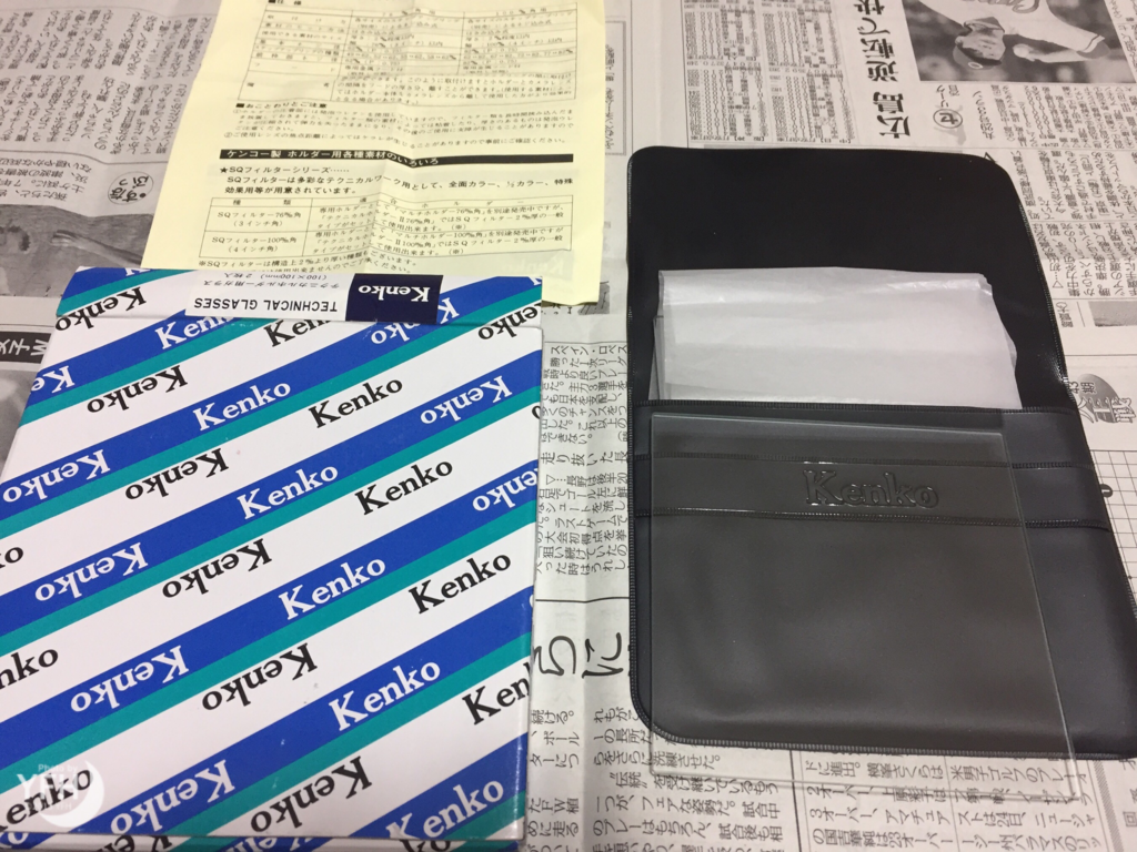f:id:shironagassu:20180828102256p:plain
