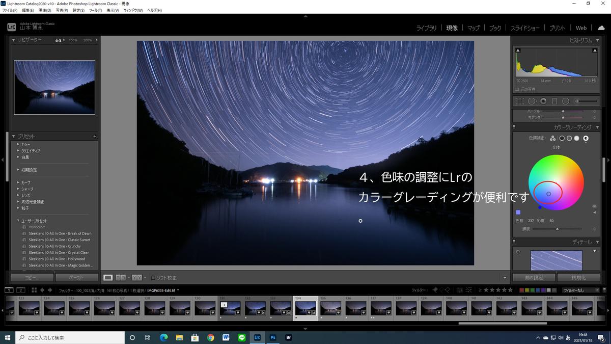 f:id:shironagassu:20210118202949j:plain