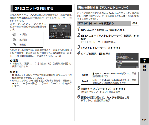 f:id:shironagassu:20210423223141j:plain