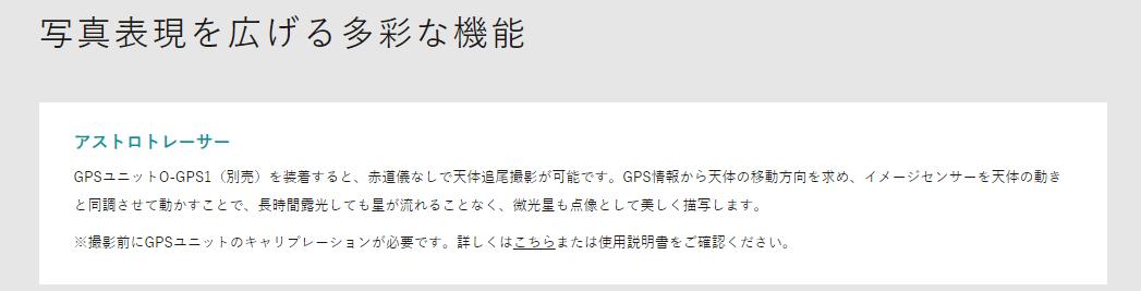 f:id:shironagassu:20210630220609j:plain