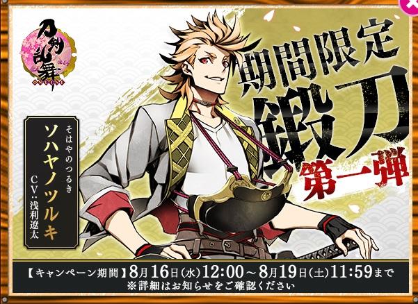 f:id:shironegu:20170817002941j:plain