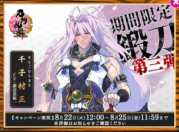 f:id:shironegu:20170822181808j:plain