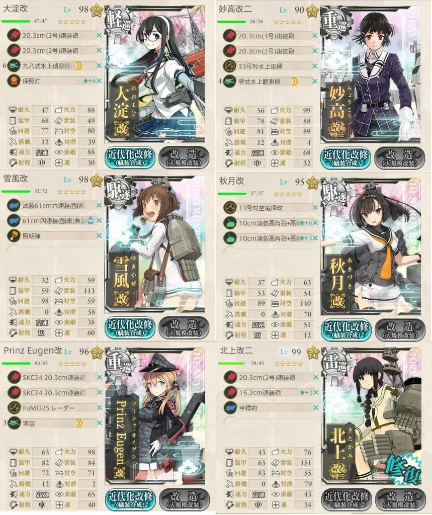 f:id:shironegu:20170823183425j:plain