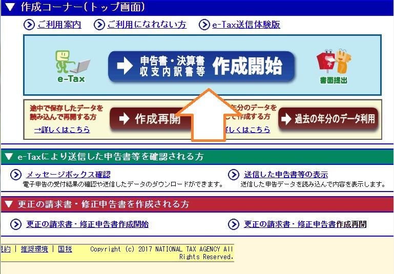 f:id:shironegu:20170824125021j:plain