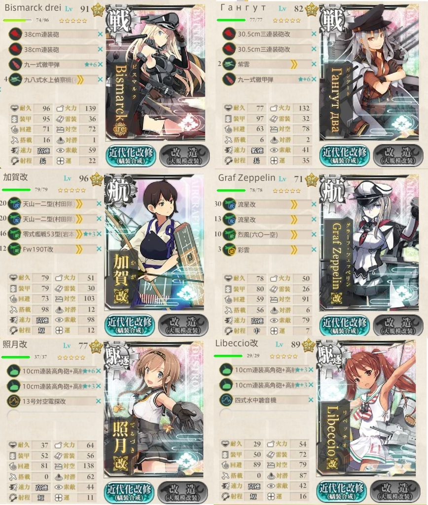 f:id:shironegu:20170825103222j:plain