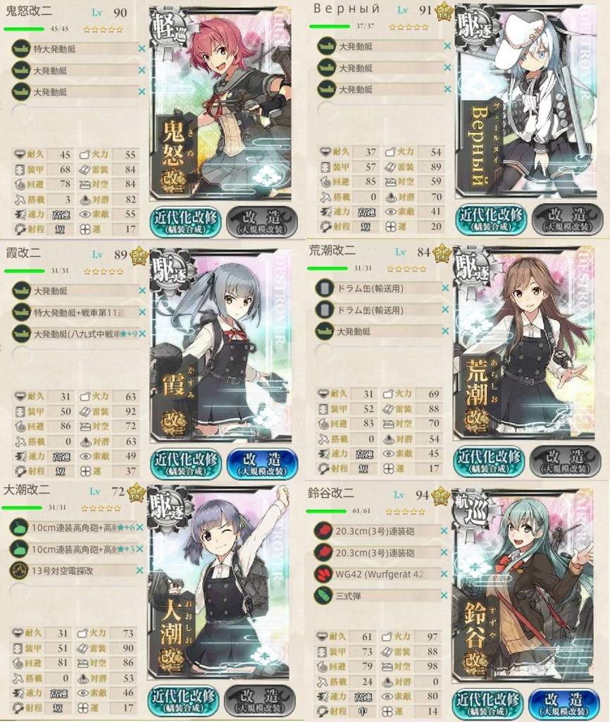 f:id:shironegu:20170826110609j:plain