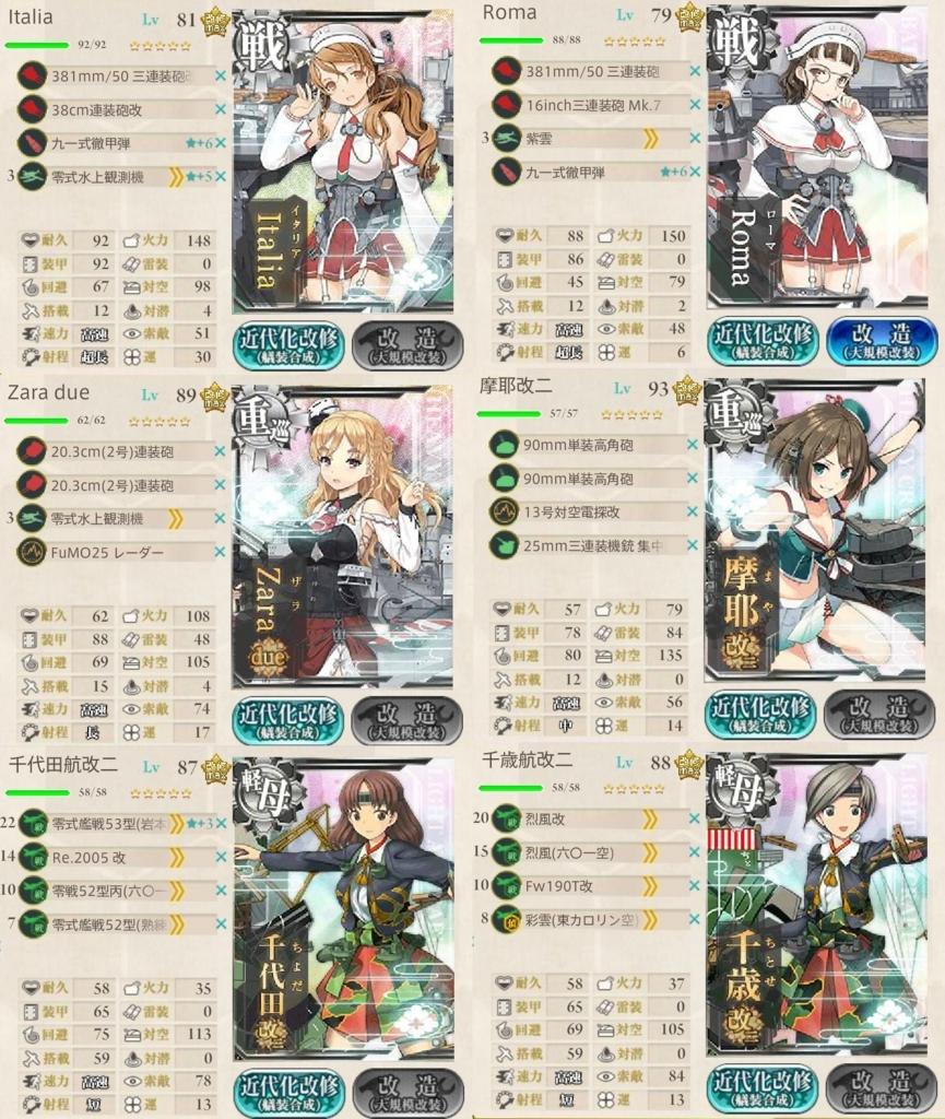 f:id:shironegu:20170827143441j:plain