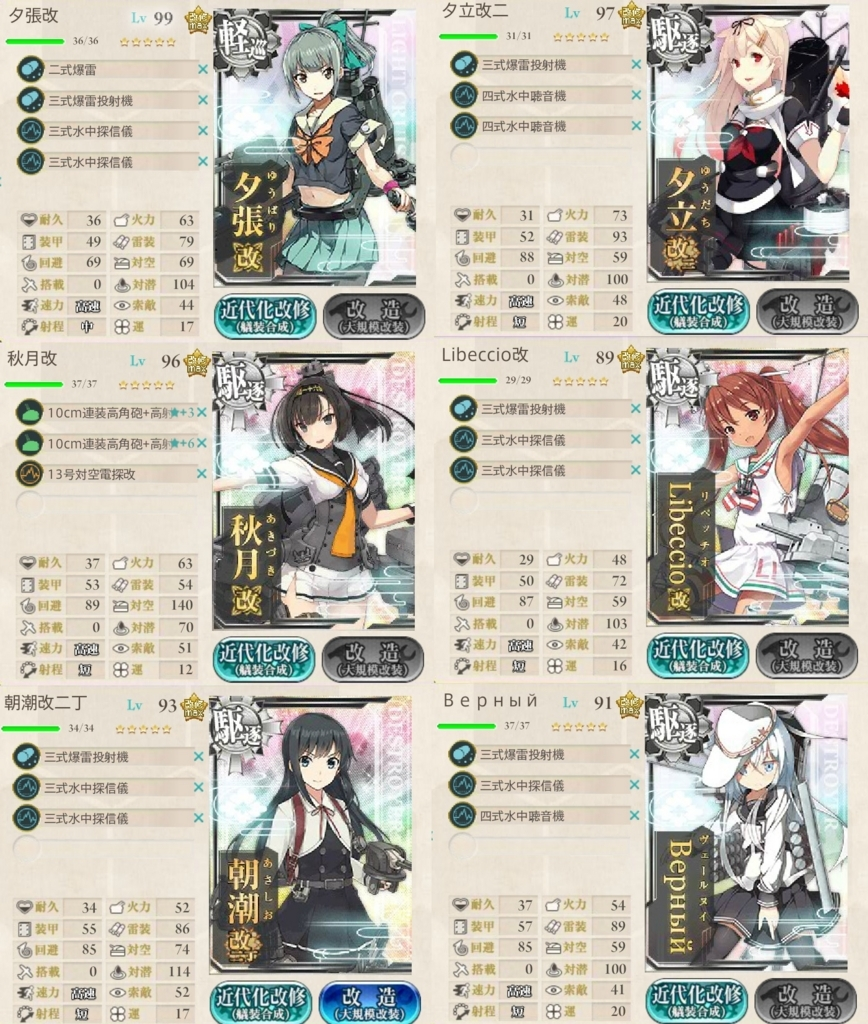 f:id:shironegu:20170827143707j:plain