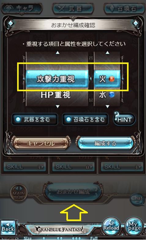 f:id:shironegu:20170904171821j:plain