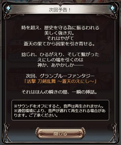 f:id:shironegu:20170905010225j:plain