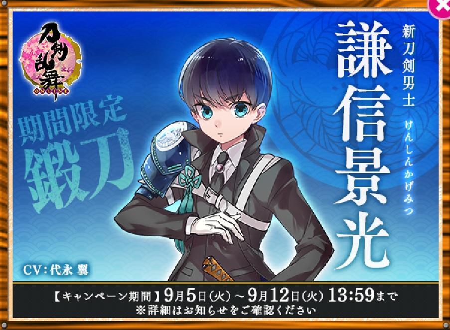 f:id:shironegu:20170905202745j:plain