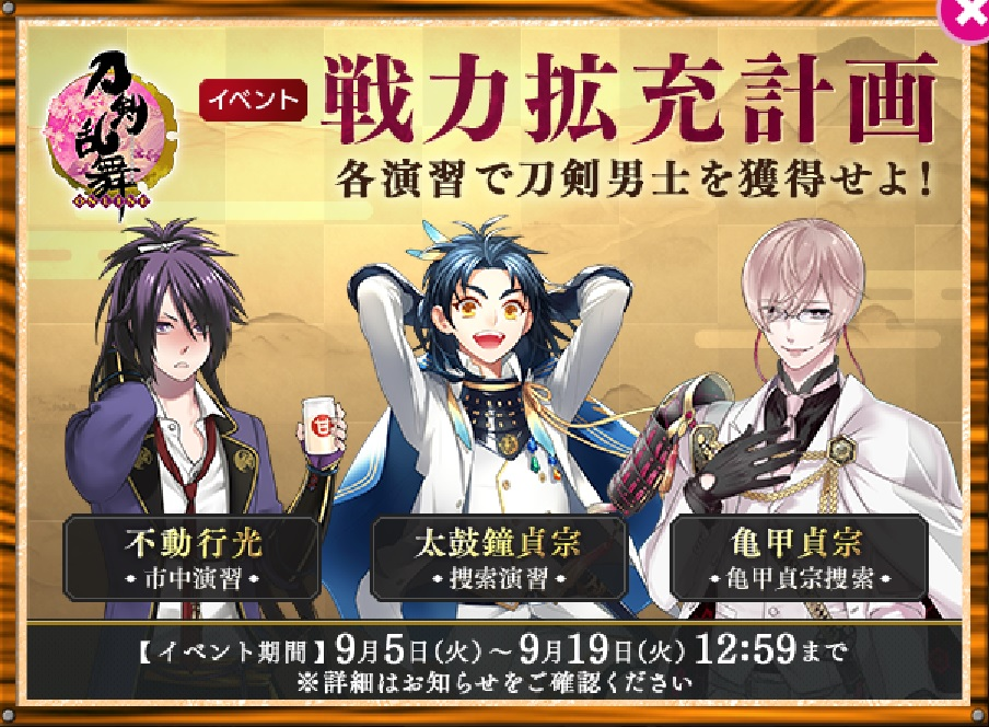 f:id:shironegu:20170905230543j:plain