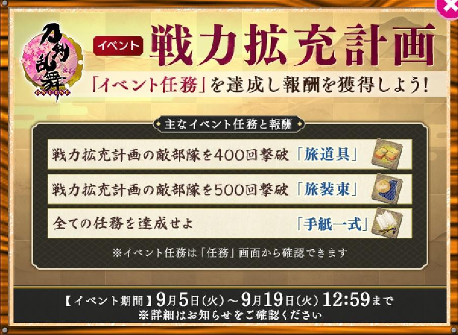 f:id:shironegu:20170905231855j:plain