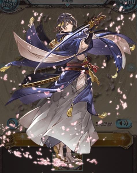 f:id:shironegu:20170911014710j:plain