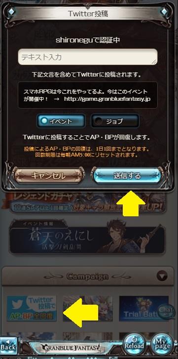 f:id:shironegu:20170913022713j:plain