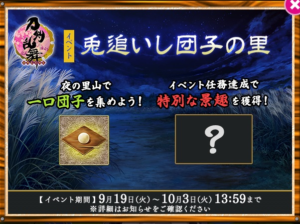 f:id:shironegu:20170919231440j:plain