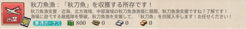 f:id:shironegu:20171001224300j:plain