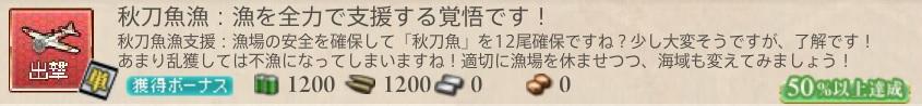 f:id:shironegu:20171001224348j:plain