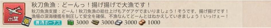 f:id:shironegu:20171002212823j:plain