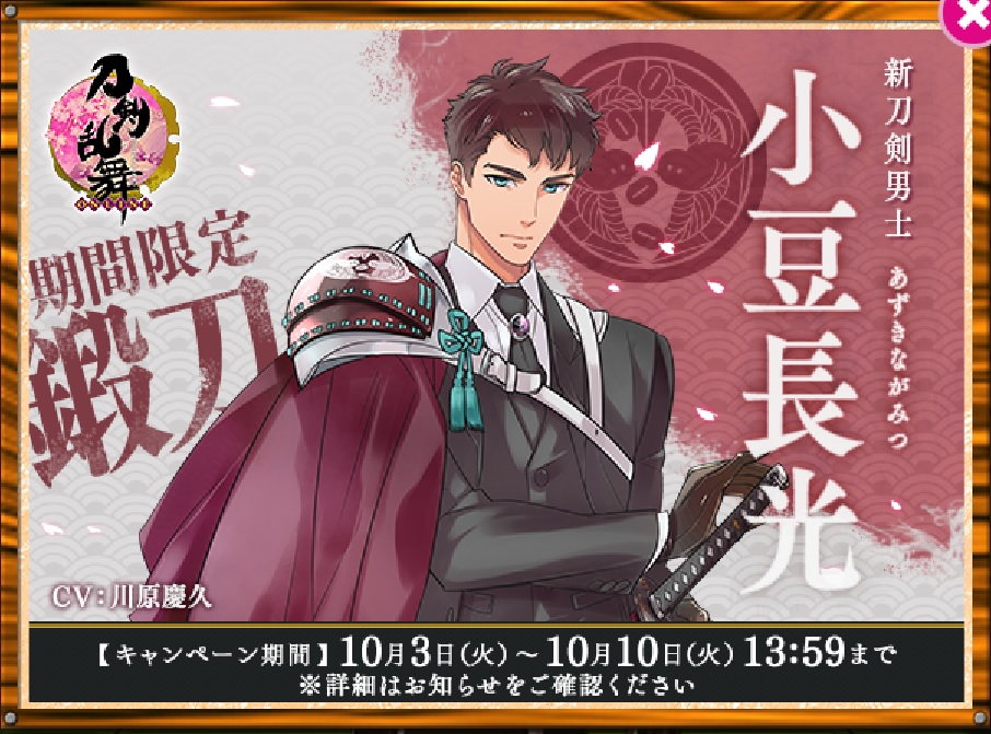f:id:shironegu:20171003221858j:plain
