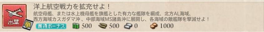 f:id:shironegu:20171010220635j:plain