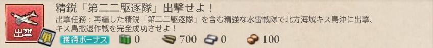 f:id:shironegu:20171022175542j:plain