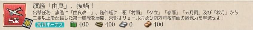 f:id:shironegu:20171027204154j:plain