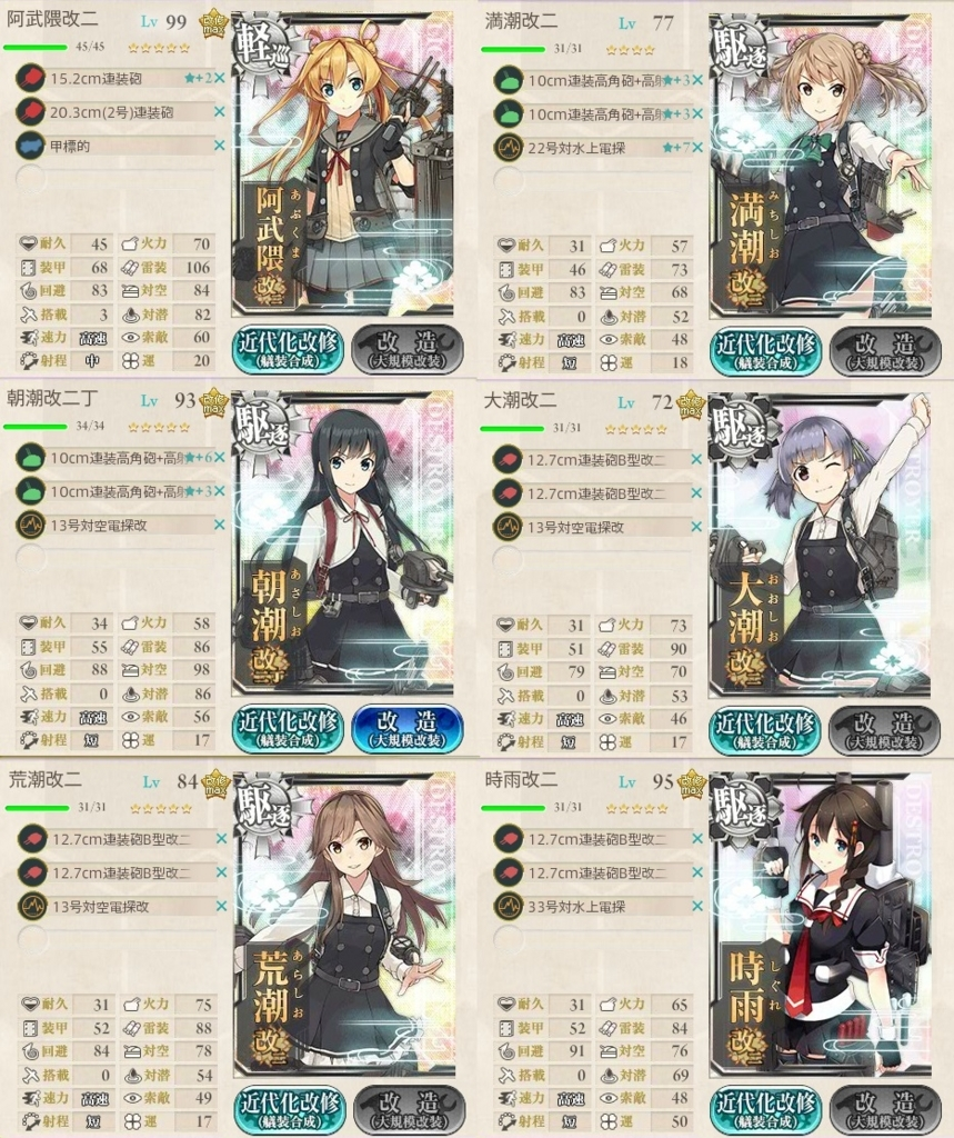 f:id:shironegu:20171108012808j:plain