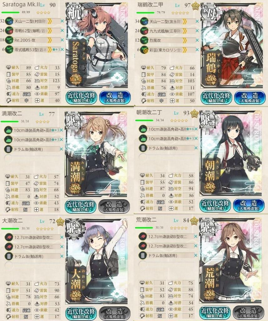 f:id:shironegu:20171108013124j:plain