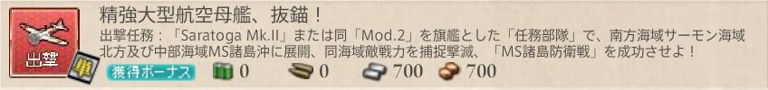 f:id:shironegu:20171113132922j:plain