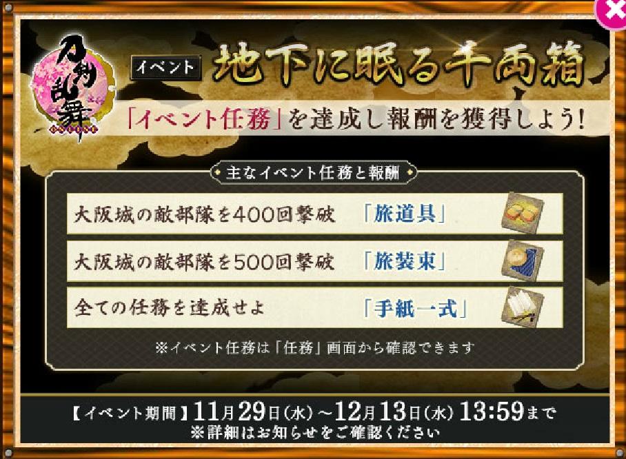 f:id:shironegu:20171202124442j:plain