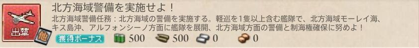 f:id:shironegu:20171217134637j:plain